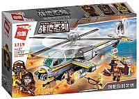Конструктор Brick Военный вертолет / 1719 -