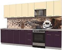 Готовая кухня Интерлиния Мила Пластик 3.2 А (слива глянец/ваниль глянец/травертин) -