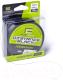 Леска монофильная Feeder Concept Distance Black 150/022 / FC4001-022 -
