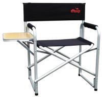 Кресло складное Tramp TRF-002 -
