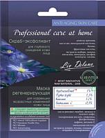 Набор косметики для лица Liv Delano Professional Care At Home Скраб + Маска регенерирующая -