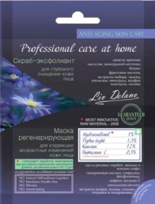 Набор косметики для лица Liv Delano Professional Care At Home Скраб + Маска регенерирующая