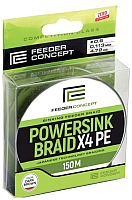 Леска плетеная Feeder Concept Powersink Dark Brown 150/013 / FC4909-013 -