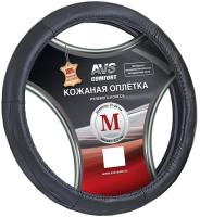 Оплетка на руль AVS GL-920M-B / A78674S (M, черный) -