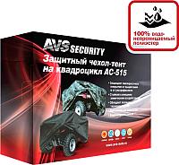 Чехол на квадроцикл AVS AC-515/ 43427 камуфляж р-р XL -