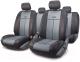 Чехол для сиденья Autoprofi TT-902P BK/D.GY -