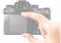 Защитная пленка для фотоаппарата Sony PCK-LG1/ PCKLG1.SYH -