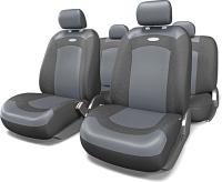 Чехол для сиденья Autoprofi Extreme XTR-803 BK/BK (M) -
