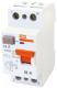 Дифференциальный автомат TDM ВД1-63-2Р-63А-100мА / SQ0203-0017 -
