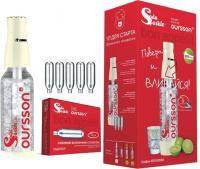 Набор для домашней газировки Oursson OS1000SK/IV -