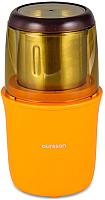 Кофемолка Oursson OG2075/OR (оранжевый) -
