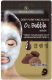 Маска для лица тканевая Skinlite Черная пузырьковая вулканический пепел (20г) -