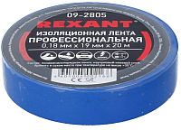 Изолента Rexant 09-2805 -