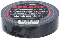 Изолента Rexant 09-2806 -