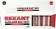 Комплект батареек Rexant 30-1026 (12шт) -