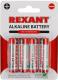 Комплект батареек Rexant 30-1027 (4шт) -
