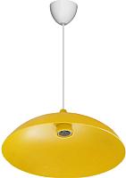Потолочный светильник Erka 1301 (желтый) -
