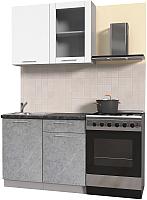Готовая кухня Интерлиния Мила Пластик 1.0 Б (мрамор/белый глянец/кастилло темный) -