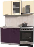 Готовая кухня Интерлиния Мила Пластик 1.0 Б (слива глянец/ваниль глянец/травертин) -
