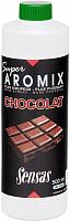 Ароматизатор рыболовный Sensas Aromix Chocolate / 27423 (0.5л) -