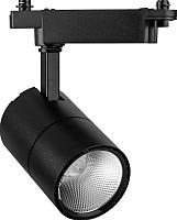 Трековый светильник Feron AL103 / 29648 -