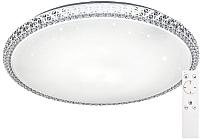 Потолочный светильник Feron AL5300 / 29637 -