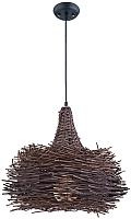 Потолочный светильник Ozcan Kasmir 3418 (коричневый) -
