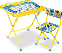 Комплект мебели с детским столом Ника КНД4/2 Познайка -