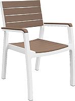 Стул садовый Keter Harmony Armchair / 223311 (белый/капучино) -
