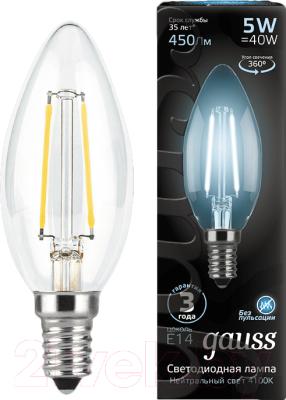 Лампа Gauss 103801205