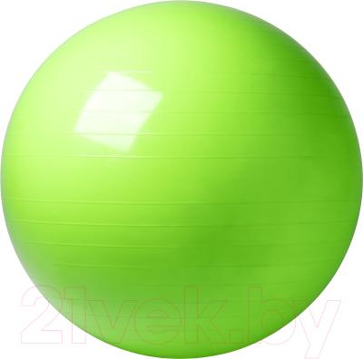 Фитбол гладкий Sundays Fitness IR97402-85 (зеленый)