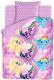 Комплект постельного белья Непоседа My Little Pony. Небесные пони / 437681 -