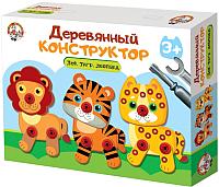Конструктор Десятое королевство Лев, тигр и леопард / 02858 -