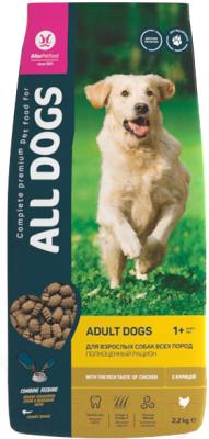Корм для собак All Dogs Полнорационный для взрослых собак