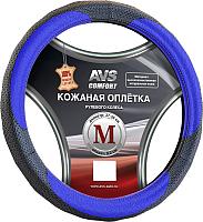 Оплетка на руль AVS GL-910M-BBL / A78672S (M, черный-синий) -