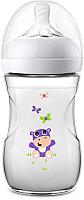 Бутылочка для кормления Philips AVENT Natural Бегемотик / SCF070/22 (260мл) -