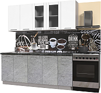 Готовая кухня Интерлиния Мила Пластик 2.0 Б (мрамор/белый глянец/кастилло темный) -