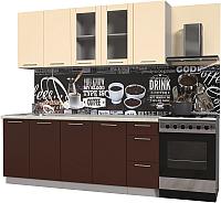 Готовая кухня Интерлиния Мила Пластик 2.0 Б (шоколад глянец/ваниль глянец/опал светлый) -