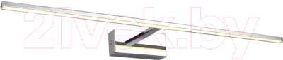 Подсветка для картин и зеркал Ozcan Petek 3727-3L (хром)