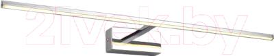 Подсветка для картин и зеркал Ozcan Petek 3727-2L (хром)