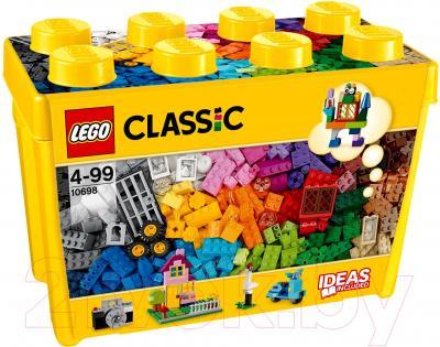 Конструктор Lego Classic Набор для творчества (10698) - упаковка
