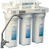 Фильтр питьевой воды АкваОсмос АО 4 М PP 5 + GAC-KDF + ИОС + Т 33 -