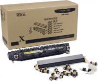 Ремонтный комплект Xerox 109R00732 -