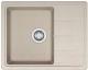 Мойка кухонная Franke Basis BFG 611C (114.0280.833) -