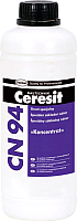 Грунтовка Ceresit CN 94 / 523108 (1л) -
