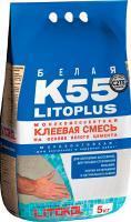 Клей для плитки Litokol Litoplus K55 (5кг) -