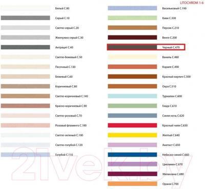 Фуга Litokol Litochrom 1-6 Luxury C.470 (2кг, черный) - палитра цветов