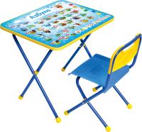Комплект мебели с детским столом Ника КП/9 Азбука (синий) -
