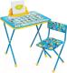 Комплект мебели с детским столом Ника КП2/9 Азбука -