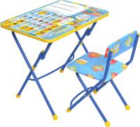 Комплект мебели с детским столом Ника КУ1/11 Первоклашка (осень) -
